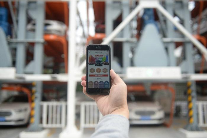 máquina expendedora, primera, autos, prueba de manejo, china, puntaje social, usuarios, aplicación móvil,
